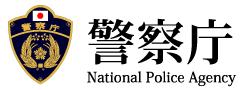 日本探偵社名古屋本部の企業社員の不正調査