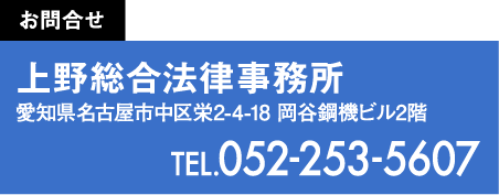 052-253-5607