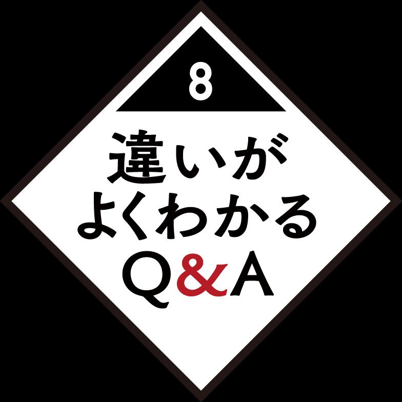 日本探偵社名古屋本部と他の探偵社の違い